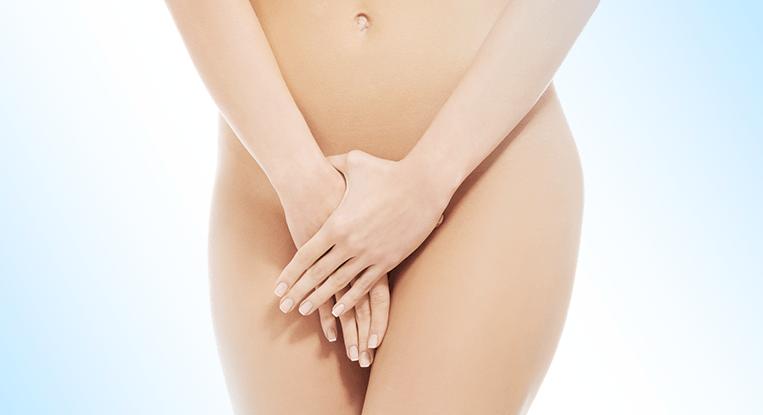 Cirurgia da intimidade
